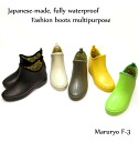 F-purely fashionable cheap waterproof rain boots Morikawa plain Womens garden boot Maruryo 3