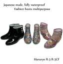 Purely fashionable cheap waterproof rain boots Morikawa plain floral ladies ' Garden boots Maruryo R-3/R-3CF