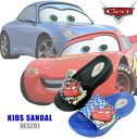 つっかけ Disney Cars 2 kids ' summer sandal DE5291