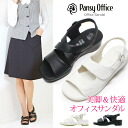 Pansies fashion, low-price nurse Sandals backhand type ladies nurse shoes Sandals Office Pansy BB5303