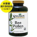 400 mg of B Pau Ren (bee pollen) 300