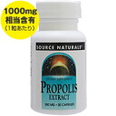 500 mg of propolis extract 30