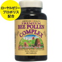 1,000 mg of premium B Pau Ren (bee pollen) inferiority complexes 100