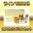 ★ its skin's skin prestige-escargomini set
