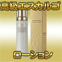 Instant delivery Korea top brand イッツスキン prestige, escargot lotion toner