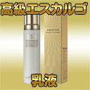 Instant delivery Korea top brand イッツスキン prestige escargot Milky lotion