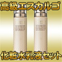 Korea top brand イッツスキン prestige, escargot make-up water & milk liquid set