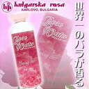 You celebrities feel ♪ natural rose water
