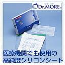 Skin revive Kit