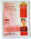 Three pieces of Korean popular seat mask set ★ DERMAL acerola extract masks