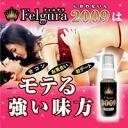 50 ml medicated deodorizing spray fell GRA 2009 (niowanain)