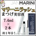 Beyond the RevitaLash! The most recent Eyelash beauty liquid Marini rush