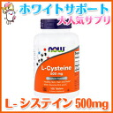 Earn a glowing translucent skin high cysteine C L-cysteine