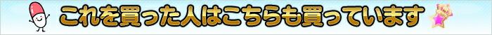 ダイエットサプリ口コミ人気ランキング美容と健康サプリ高品質サプリ・迷わず売れてるダイエットセット