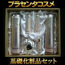 ISA KNOX テルビナ regular size skin care set only now recommended for ★ latest beauty enthusiast