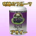 It is simple with large up-and-coming Asai supplement with magazines! In everyday health♪
