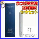 ※Ten sets! Regular article newly re-vita- rush appearance ★ lengthens! Eyelashes liquid cosmetics ★ NEW リバイタラッシュアドバンスド