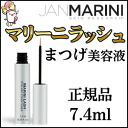 Trial size new! Beyond the RevitaLash! The most recent Eyelash beauty liquid Marini rush