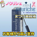 Vita- rush latest edition eyelashes liquid cosmetics immediately re-shipment ★ regular article