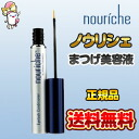 Box nothing doing it! Regular article / eyelashes liquid cosmetics / re-vita- rush latest improved version