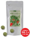 Vegetable mix 20