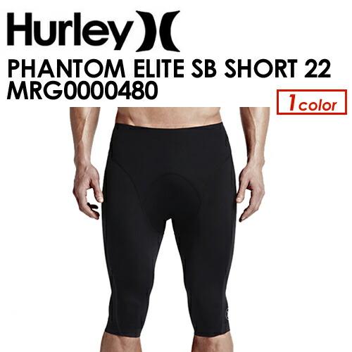 Hurleyハーレーインナーラッシュガードロングパンツ16ss●PHANTOMELITESBSHORT22MRG0000480