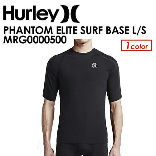 Hurleyハーレーインナーラッシュガード半袖16ss●PHANTOMELITESURFBASES/SMRG0000510