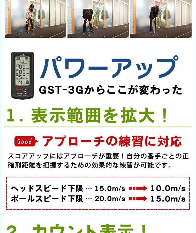 ユピテル ATLAS (アトラス) ゴルフスイングトレーナー GST-5 GL