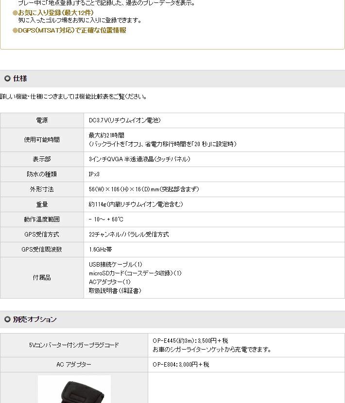 ��ԥƥ� ����եʥ� YGN4800