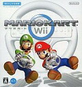 Wii soft Mario Kart Wii (Wii handle included)