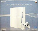 PlayStation PS3 hard 3-body ceramic white (40 GB HDD)