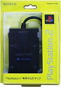 PS2 hard PlayStation 2 exclusive multi-tap (Sony genuine SCPH-10090)