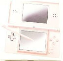 Metallic rose Nintendo DS Lite Console, Nintendo DS hard