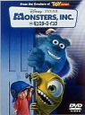 Monsters ink Special Edition anime DVD