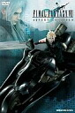 Anime DVD FINAL FANTASY VII Advent children