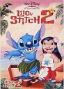LILO & stitch 2 DVD anime