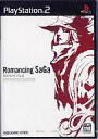 PS2 soft romancing saga - minstrel song-