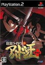 PS2 soft Devil Summoner: raidou kuzunoha vs Abaddon King Plus