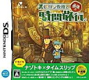 Software Nintendo DS Professor Layton and the last time travel