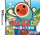 Nintendo DS games it was Chan! Taiko no tatsujin DS seven island adventure