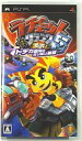 PSP soft ratchet & Clank 5 clash! dodeka Ginga No mirimiri gundan
