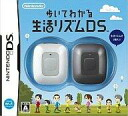 Nintendo DS software aruite wakaru seikatsu rhythm DS (life rhythm meter & hook 2 each version included)