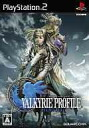 PS2 soft Valkyrie profile 2 silmeria