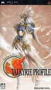 PSP soft Valkyrie profile lenneth