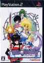 PS2 soft tales of destiny