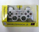 Satin Silver PS2 hard analog controller (DUAL SHOCK2)