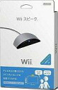 Wii hardware Wii speak fs3gm