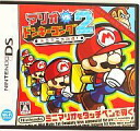 Nintendo DS software Mario vs. 2 Donkey Kong microskirt grand march !fs3gm