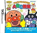 Nintendo DS software anpanman Let's play ABC classroom