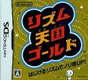 Nintendo DS soft rhythm tengoku gold